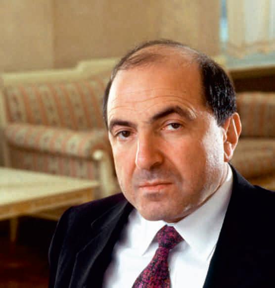 Boris Berezovsky (1946-2013) [PLOT 4]